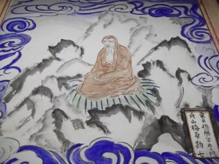 A Buddhist saint up in the clouds