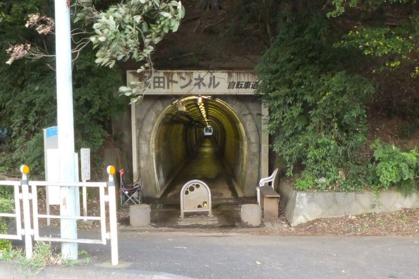 Yokota Tunnel, Musashimurayama City