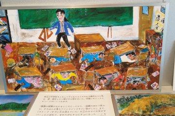 The Kamaishi Unosumai Tsunami Memorial Museum