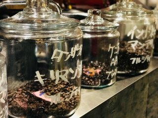 Various single origin coffees