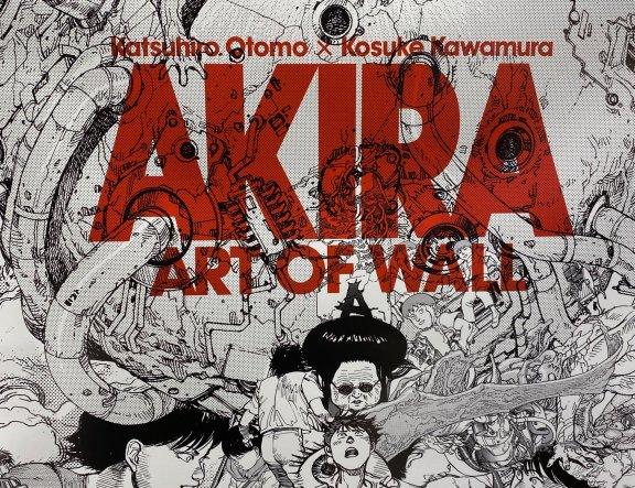 Akira Art of Wall Project at Shibuya Parco