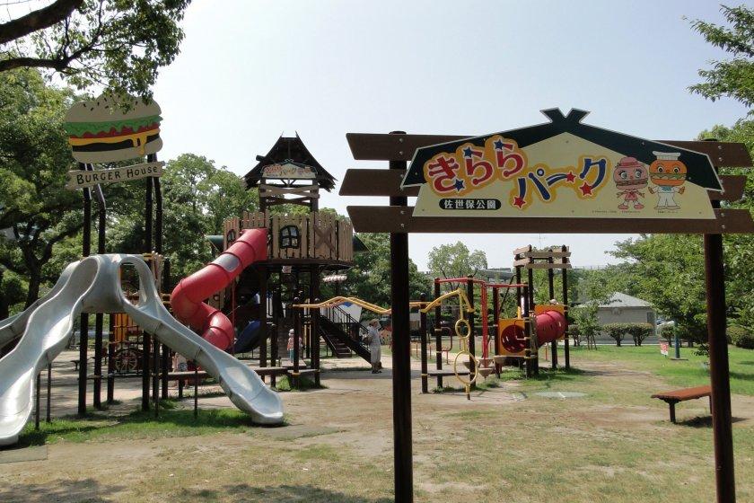 Kirara Park in downtown Sasebo