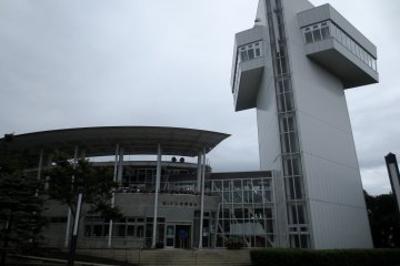 Midorigaoka Park Observatory