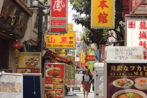 Side streets of Yokohama Chinatown
