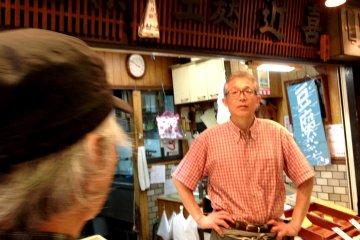 Kyoganmo Tofu at Nishiki Market