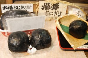 """Bakudan"" onigiri to take away."