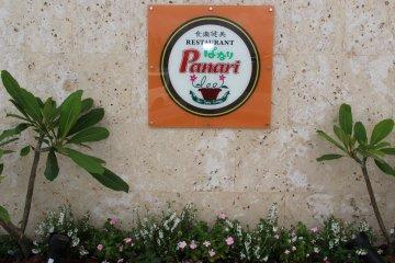 Restaurant Panari