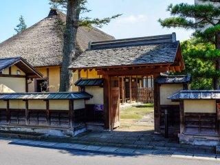 L'entrée de l'ancienne résidence de la famille de samouraï Numata