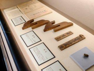 Il y a de nombreux objets ayant appartenu à la période Edo