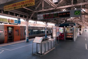 The platforms are decked out with food stalls, smoking areas and vending machines