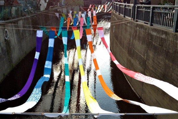 Kimono rainbow seen from a bridge crossing the Miyosoji River