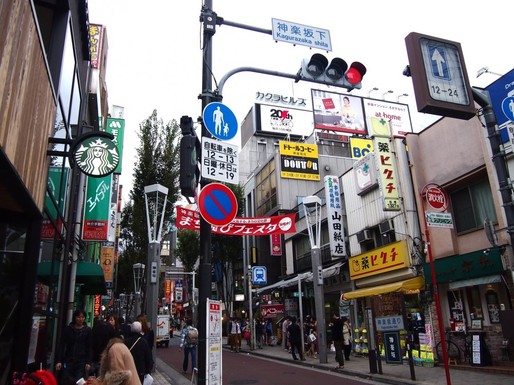 The busy main street of Kagurazaka, filled with French eateries and typical Japanese sushi bars and ramen places.