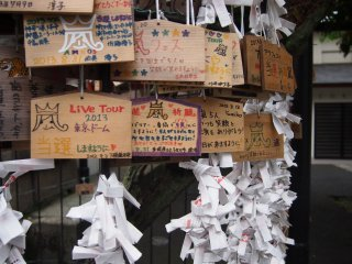 At Zenkokuji Temple: It is surprising to see that most of the wishes are made by Arashi's (famous pop group) fans.
