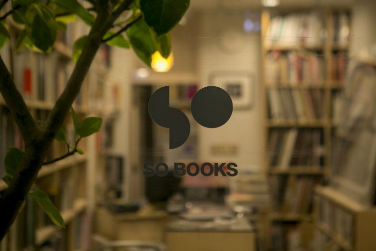 So Books, 시부야