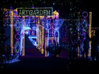Entrance to the Art Garden