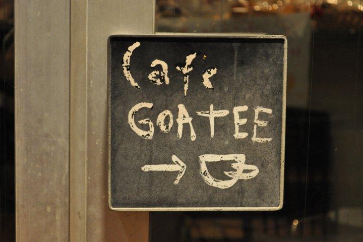 อินดี้คอฟฟี่ Goatee