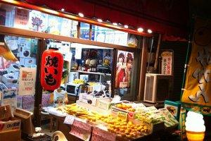 Fruit stall near Hiroshima Station