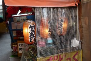 Yakitorigrilled chicken stand