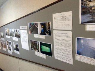 Este corredor tem informação e imagens das consequências e processos de limpeza do tsunami de março de 2011