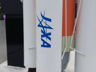 The JAXA(Japan Aerospace Exploration Agency) logo on the side of some engine boosters.