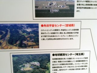 A bit of history on the place in Japanese. Also it features nice aerial views of the center.