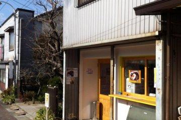 Curcova curry in Matsuyama