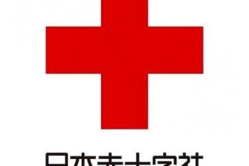 Japan Red Cross Society Donation