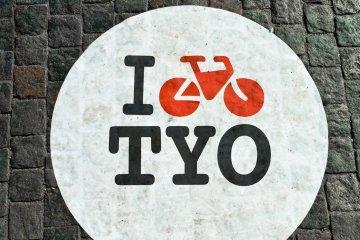 Guided Tokyo Sightseeing Bike Tour