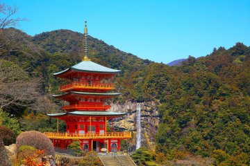 Kumano Kodo Ise-ji Walking Tour