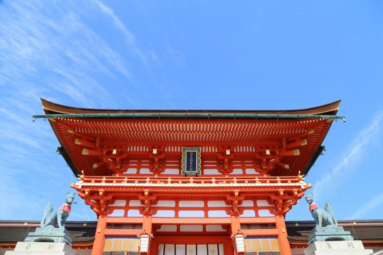 Enjoy 1 Day Tour in Kyoto and Visit Historical Sites!