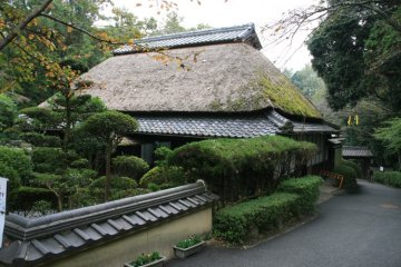 <p>The ninja house! Looks like a farm house from the outside</p>