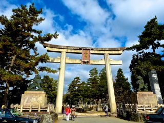 Entrance gate of Kitano Tenman-gu Shrine