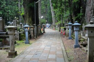 A path in Okunoin