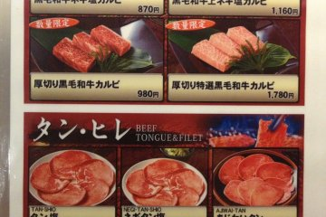 <p>On this menu you should be able to pick out the wagyu beef, kalbi, and tongue.</p>