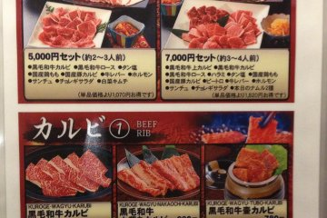 <p>Try to find the beef, tongue and kalbi on this menu.</p>
