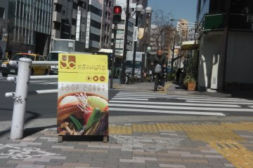 <p>Pointing the way from Meiji Dori</p>