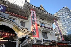 新装銀座歌舞伎座。背後に巨大オフィスビル、歌舞伎座タワーが聳える