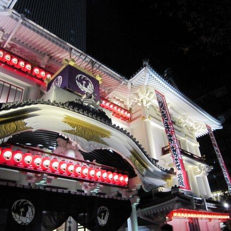 銀座歌舞伎座、桟敷席の一夜