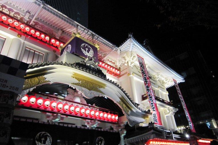 Une Nuit dans une Loge au Kabuki-za