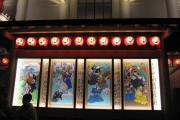 歌舞伎에 등장하는 금화