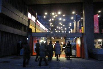 <p>Entrance to Tokyo Bunka Kaikan at night</p>