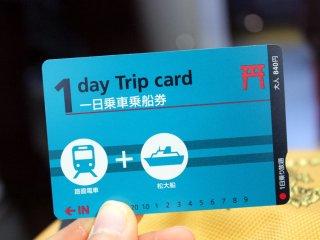 มาถึงก็นั่งรถรางต่อไปที่พิพิธภัณฑ์ งวดนี้ซื้อบัตรแบบ 1-DAY วิ่งได้ไม่จำกัดทั้งรถรางและเรือค่ะ สนนราคา 840 yen หรือประมาณเกือบ 300 บาทค่ะ