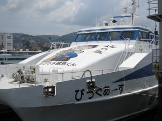 The 'Big Earth', the speed boat bound for Kami-Goto Island