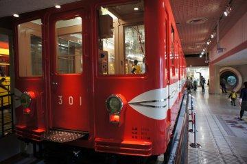 Tokyo Metro Museum