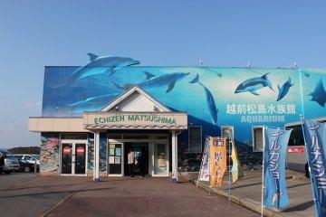 福井・三国「越前松島水族館」