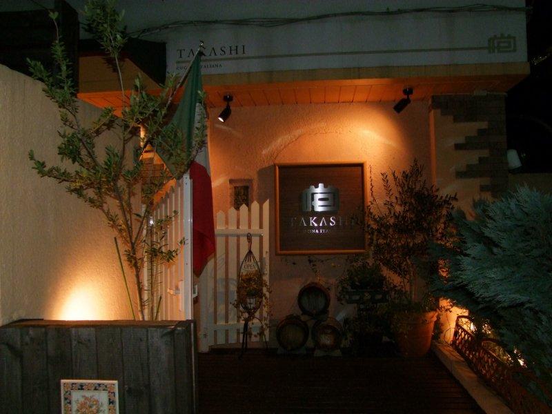 <p>One of Tokyo&#39;s best</p>