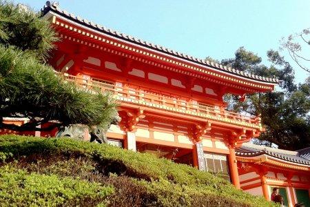 Quioto: Guia De Visita a Custo Zero