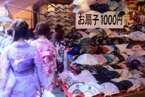 Dress up in a kimono for free at J hoppers or go Maiko watching at Gion