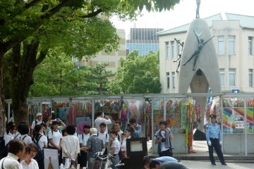 <p>Children&#39;s Museum, Peace Park</p>