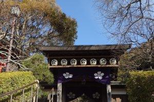 Entrance to the shrine.